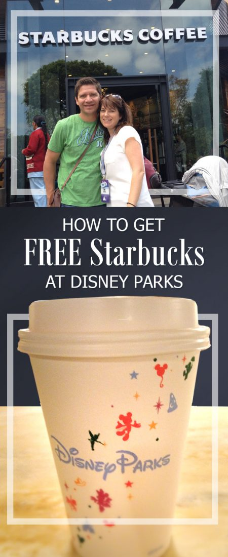how to get free coffee at Disney