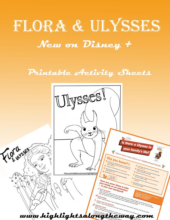 flora and ulysses printable activity sheets