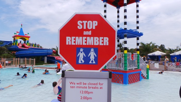 LEGOLAND potty sign