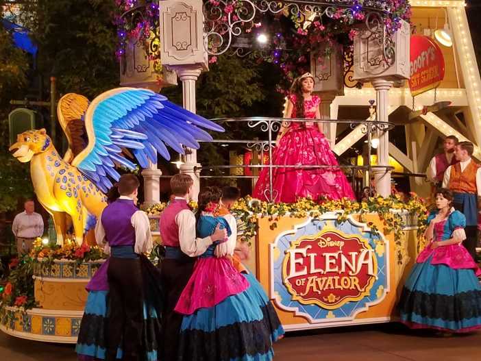 princess elena disneyland resort