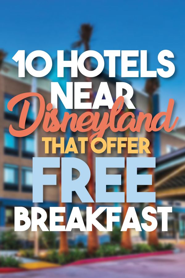 Hotels near Disney with free breakfast